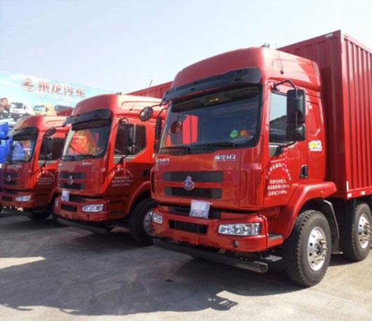 中山优骐货运公司所使用的运输车辆