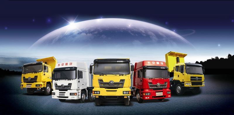 公路货物运输服务