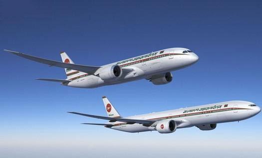 航空运输服务