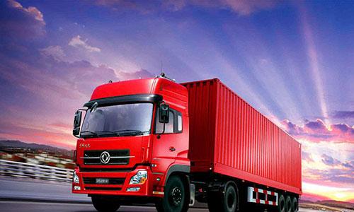 中山公路货物运输