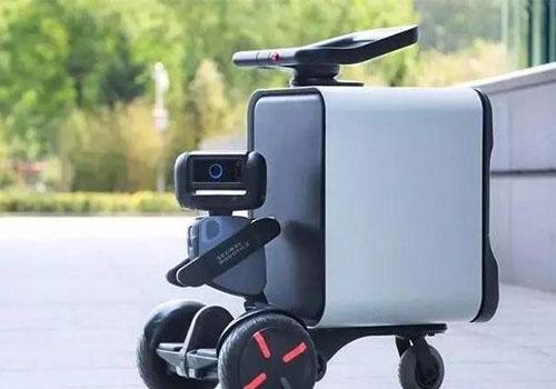 机器人配送将投入使用
